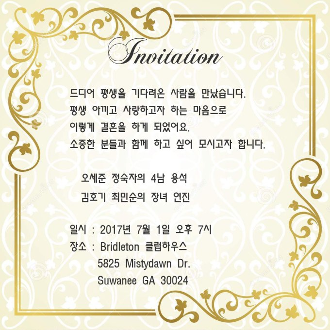 Invitation_Card_fix